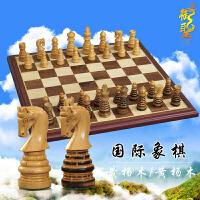 国际象棋纯木3英寸黄杨木象棋象棋子木质国际象棋盘套装209