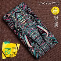韩国创意夜光动物vivoY67手机壳个性磨砂Y55浮雕硬壳Y66潮男女款