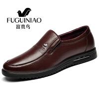 富贵鸟冬季 头层牛皮皮鞋男新品套脚懒人鞋板鞋软面透气 A791034棕色 40