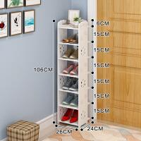 门口小鞋架简易经济型家用多层组装省空间收纳架子家里人鞋柜T