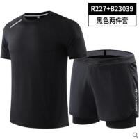 马拉松运动套装男户外新品防走光宽松速干田径服装备跑步健身房训练衣 吸湿排汗 双层防走光