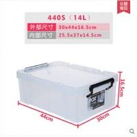 天马ROX整理箱特大号加厚塑料透明衣物储物收纳箱 440S 30*44*16.5(14L) 白色半透明