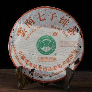 2002年 大益 班章大白菜珍藏精品 普洱茶生茶 357克/饼 3饼