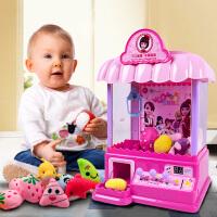 抓娃娃机迷你娃娃机玩具儿童游戏小型家用夹公仔机扭蛋投币机