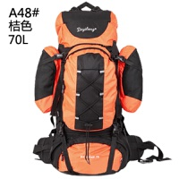 户外登山包 70L大容量旅行背包男女双肩背包背囊WSBB 70L