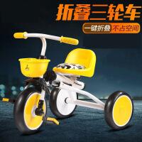 儿童三轮车小孩童车自行车宝宝推车1-3岁折叠轻便婴儿脚踏车 x3b