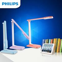 飞利浦LED台灯酷彦护眼台灯4.5W白光护眼台灯工作学习台灯可折叠台灯
