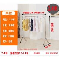 阳台晾衣架落地折叠室内移动家用晒衣架不锈钢单杆伸缩卧室晾衣杆 高款长2.4米 高1.45米(可伸缩) 1个