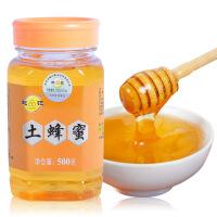 鲍记蜂蜜滋补营养纯正天然农家自产土蜂蜜500克*2瓶装