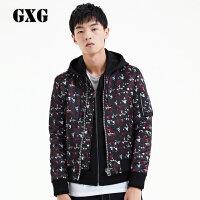 GXG男装 男士夹克外套 时尚印花修身棉夹克外套#54221217