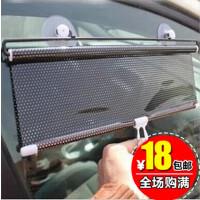 自动伸缩卷帘汽车遮阳帘前窗侧窗后窗帘车用防晒隔热遮阳挡遮阳板