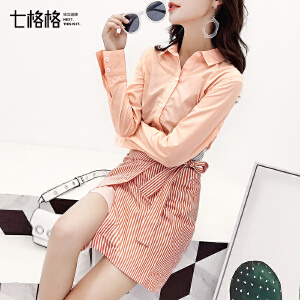 【618大促 每满100减50】长袖假两件连衣裙春秋装新款韩版时尚显瘦修身a字衬衫裙子女