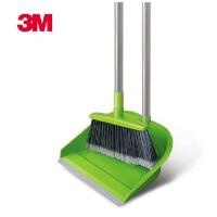 3M思高 易扫净扫把簸箕套装 软毛 易清扫 杆轻省力
