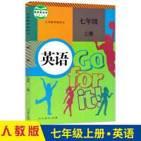 2019年正版 初中7七年�上�杂⒄Z光�P(CD ROM)2�� 2CD+教材 初一上�W期英�Z光碟�c人教版七上英�Z���n本教