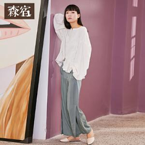 【尾品价150】森宿春装2018新款文艺直筒纯色休闲裤女