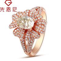 先恩尼钻石 红18K 玫瑰金婚戒 1克拉钻戒 女款钻石戒指 结婚钻戒 订婚戒指HFA114 如花绽放