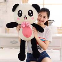 毛绒玩具大号可爱国宝熊猫公仔玩偶抱枕布娃娃女友生日礼物