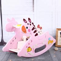 儿童小木马玩具宝宝摇椅摇马塑料带音乐生日礼物
