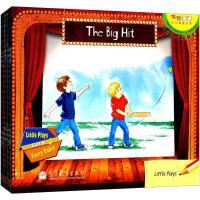 体验英语少儿阅读文库(畅销100万册纪念版)Set E 戏剧与童话 1~3级 高等教育出版社