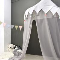 儿童帐篷床幔室内读书角女孩宝宝游戏屋玩具房儿童床篷公主小帐篷 白色流苏+灰网纱(1.5米) 网纱长1.8米
