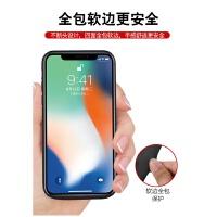 苹果X背夹充电宝iphone6/7/8plus可插耳机听歌手机壳电池后盖器 苹果6/7/8 绅士黑