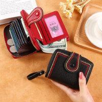 钱包女短款2020新款韩版潮多卡位可爱学生零钱包折叠卡包一体包女