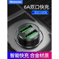 纽曼车载充电器一拖二汽车点烟器转换插头双口快充手机USB闪充