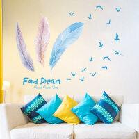 飞翔羽毛墙贴舞蹈房培训教室装饰贴纸卧室房间背景墙贴画可移除
