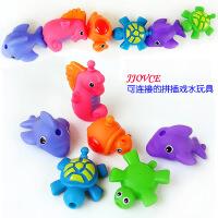 戏水玩具 宝宝拼插扣游泳洗澡亲子互动玩具 婴幼儿童益智玩具