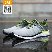 【满100减30/满279减100】361度男智能跑步鞋男鞋韩版休闲鞋百搭运动鞋鞋子潮
