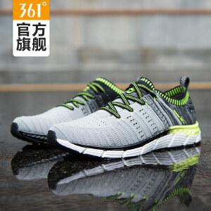 【每满200减100】361度男士智能跑步鞋男鞋韩版休闲鞋百搭运动鞋鞋子潮