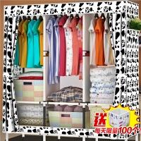简易衣柜钢架布艺钢管加固大号衣柜布衣橱组装加厚牛津布简约衣柜