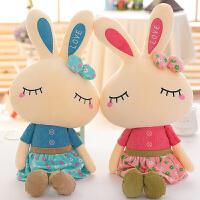 兔子毛绒玩具女生抱枕公仔小白兔玩偶长耳兔布娃娃小女孩生日礼物