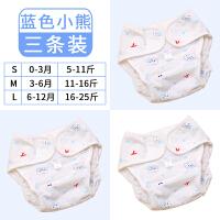 尿布裤纯棉新生婴儿防水透气可把尿防侧漏新生儿尿布兜隔尿裤四季