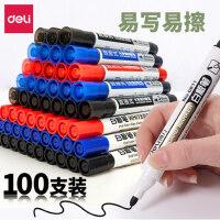 得力可擦白板笔教师用易擦写水性儿童无毒彩色红蓝黑加墨大头笔办公用画板笔开会讲台笔粗头大容量白板专用笔
