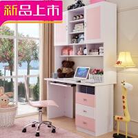 儿童书桌书柜书架组合 粉色女孩转角电脑桌家用学习桌写台生活日用新品创意家居SN9135 是
