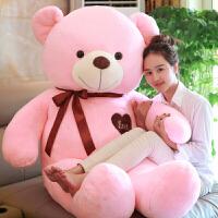 201807020705268181.8米熊毛绒玩具生日快乐礼物送女友娃娃公仔可爱睡觉抱女孩韩国泰迪熊抱枕抱抱熊情人节