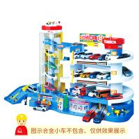 【支持礼品卡】小汽车大楼停车场合金赛车轨道电动儿童男孩礼物玩具k0b