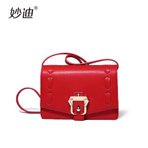 包包女2017新款潮单肩包韩版锁扣编织小方包牛皮红色包百搭斜挎包