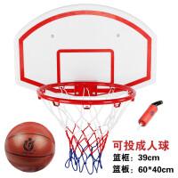 免打孔挂式儿童篮球架家用 壁挂投篮框室内篮筐宝宝皮球男孩玩具 豪华1个20cm球+气筒 送铁钩
