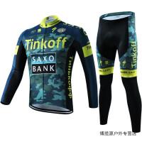 骑行服套装长袖夏冬男女山地单车蝎子抓加绒上衣裤子防晒Xp1w 银行迷彩绿 加绒款