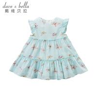 [3件3折价:78.9]戴维贝拉夏季新款女童连衣裙宝宝印花裙子DBJ10123