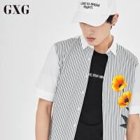 【GXG过年不打烊】GXG男装 夏季都市时尚潮流黑白色青年休闲斯文修身中袖衬衫男