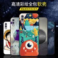 小米黑鲨游戏手机2手机壳个性游戏手机2硅胶软壳SKW-A0保护套防摔创意新款潮男黑鲨游戏手机2手机套