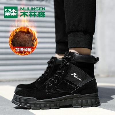 木林森2019冬季新款英伦加绒保暖时尚男士棉鞋高帮男靴马丁靴男鞋