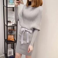 中长款毛衣连衣裙包臀套头针织衫女韩版女装打底衫宽松毛衣裙 均码