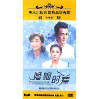 婚姻时差(13碟装)DVD( 货号:788763388)