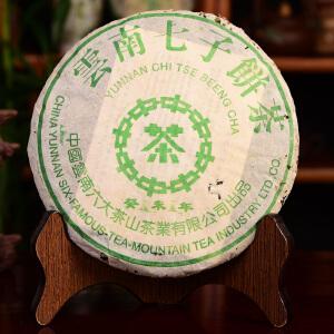 【两片一起拍】2003年六大茶山中茶绿印生茶357克/片