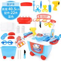 早教益智儿童过家家多款式收纳桶车 冰淇淋餐具车医护化妆工具箱 医具桶车
