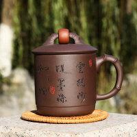 【品牌热卖】紫砂保温杯紫砂杯手工茶杯大容量带盖办公室泡茶水杯子非陶瓷家用茶具 紫泥